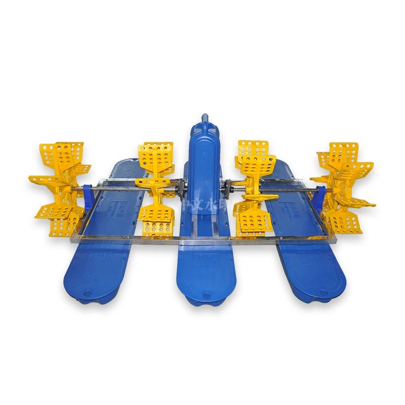YC系列水车式增氧机