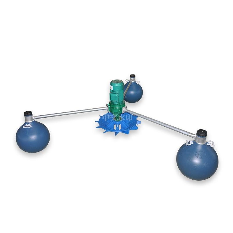 叶轮式增氧机