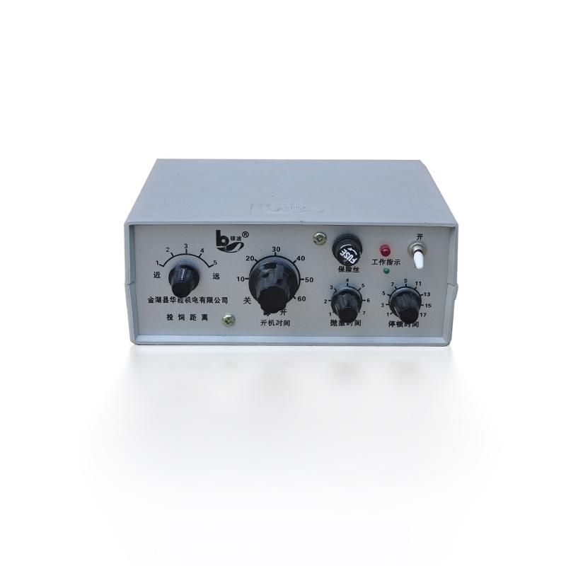 交流控制器