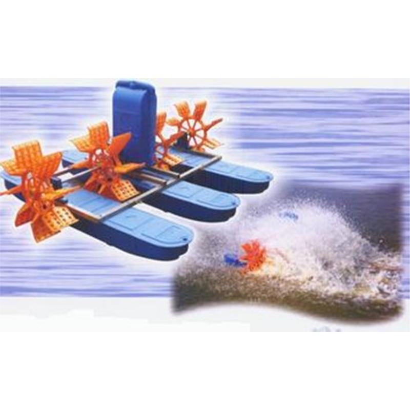高效率 鱼塘增氧机