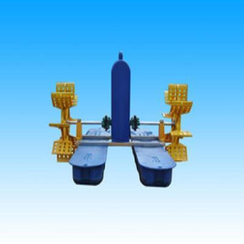 YC-0.75G水车式